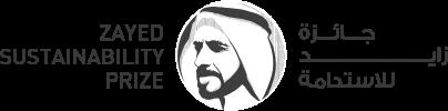 Zayed Sutainability Prize logo